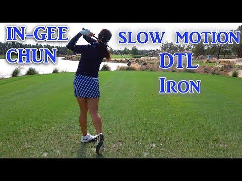 IN-GEE CHUN SLOW MOTION DTL IRON GOLF SWING 1080 HD