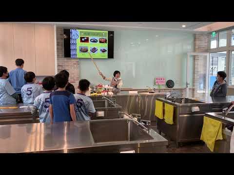 認真學習和果子文化與日語 - YouTube