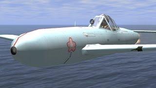 MXY-7 Ohka (Cherry Blossom) Kamikaze