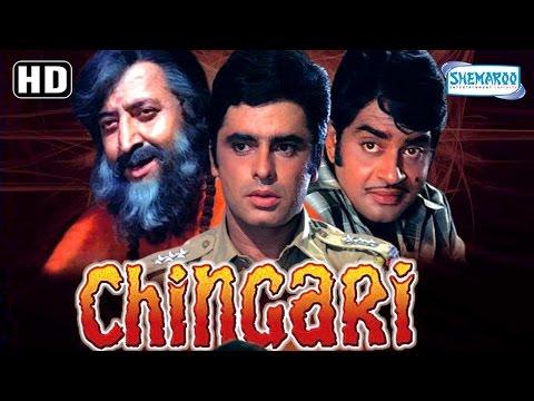 Chingari (HD) - Sanjay Khan | Leena Chandavarkar | Pran | Shatrughan Sinha | Ramesh Deo