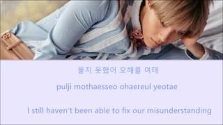 Taemin (태민) -Soldier (Color Coded Han|Rom|Eng Lyrics)