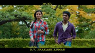 Rende Kallu video song | Pencil | G. V. Prakash Kumar | Sri Divya