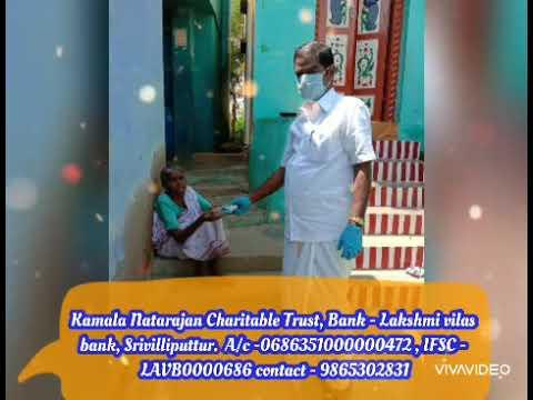 Food Provided to poor people - Kamala Natarajan Charitable Trust, Srivilliputtur.