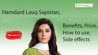 Hamdard Lauq Sapistan,Benefits, Price, How to use, Side effects Swasthyashopee