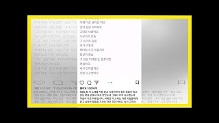 [Breaking News]이하이, '한숨' 가사로 종현 애도 '어쩌면 다른 사람에게 듣고 싶었던 말들 일지도...' - 부산일보