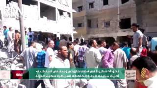 تطورات الأوضاع في محافظة الرقة 25/5/2017