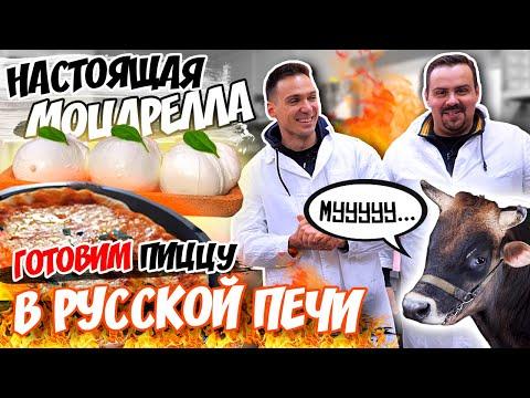 ЖИЗНЬ СОВРЕМЕННОЙ УСАДЬБЫ С ФЕРМОЙ | Как Виталя корову доил