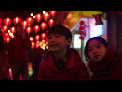 NBA Chinese New Year ?Fireworks? ? Kawhi Leonard- English
