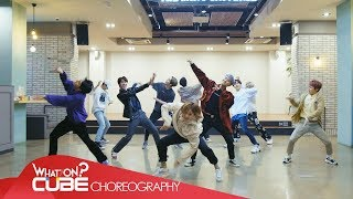 PENTAGON(펜타곤) - '빛나리(Shine)' (Choreography Practice Video)