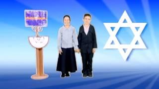 Crianças Volta ao Mundo - Israel - Patati Patatá (DVD Volta ao Mundo)
