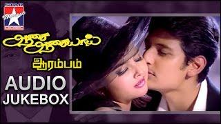 Aasai Aasaiyai Tamil Movie | Audio Jukebox | Jeeva | Sharmelee | Mani Sharma | Star Music India width=