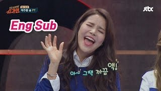 [Eng Sub] 마마무 솔라의 '휘트니 휴스턴 + 박정현' 모창! 슈가맨 6회