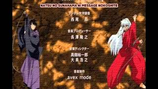 InuYasha, Película 3 Ending (Japones)