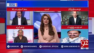 News Room : Shehbaz Sharif For Appreciating Work From COAS Bajwa- 04 April 2018 - 92NewsHDPlus