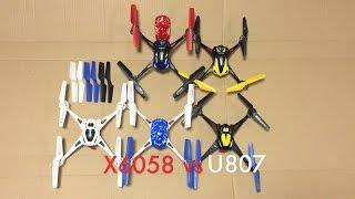 X6058 vs U807 Quadcopter Power Comparison