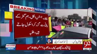 Students Stag Unique Protest in Karachi  | 8 May 2018 | 92NewsHD