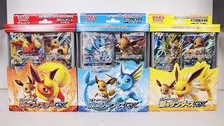 Opening 3 Special Eevee GX Collection Boxes