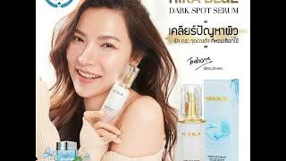 Hirablue Dark Spot Serum