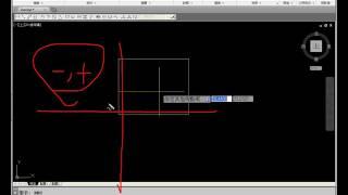【AutoCAD2014教學】035 矩形REC
