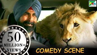 अक्षय कुमार और शेर - Funny Scene | Singh Is Bliing | Amy Jackson, Lara Dutta, Prabhu Deva