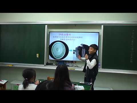 07 朱銘 太極系列