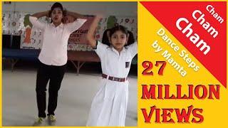 Cham cham dance from Dimond public school