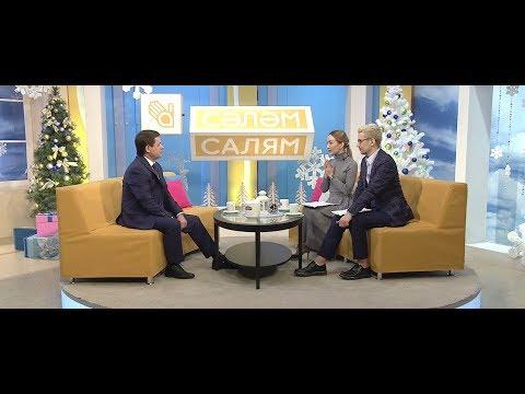 Фарит Гумеров рассказал о безопасности в новогодние праздники
