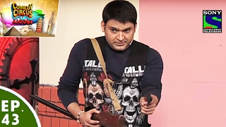 Comedy Circus Ke Ajoobe - Ep 43 - Kapil Sharma As A Thief