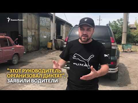 """""""Он организовал диктат"""". Водители из Махачкалы против руководства photo"""