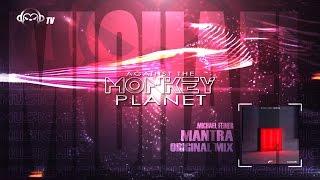 Michael Feiner - Mantra (Radio Edit)