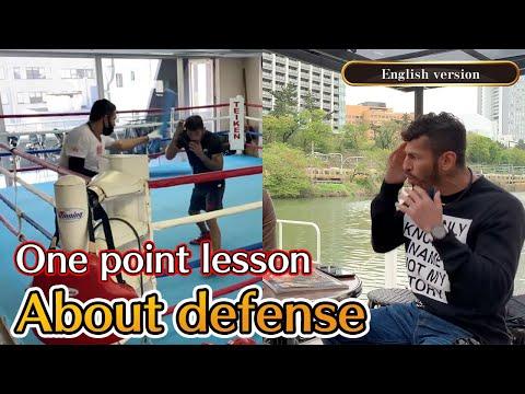 【One Point Lesson】Jorge Linares talk about defense.(ワンポイントレッスン ホルヘがディフェンスについて話す)