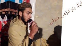 Ya Nabi Salam Alayka (Arabic) Mohammad Luqman