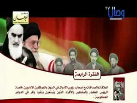 حوادث البحرين 2 5.flv