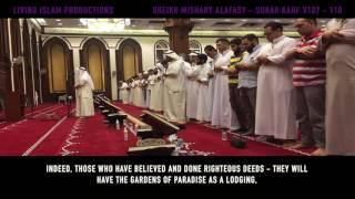 Sheikh Mishary Alafasy - Surah Kahf Verse 107 - 110 W/ English Subs ᴴᴰ