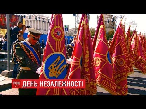 На Майдані Незалежності схилили бойові прапори та заспівали