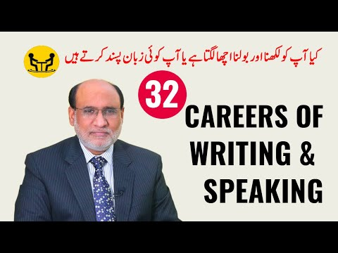 32 Careers of Writing & Speaking | Careers for Language | Technical | Yousuf Almas | Career Counselor
