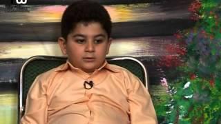 مصاحبه با بچه های شیرین سخن مهدکودک