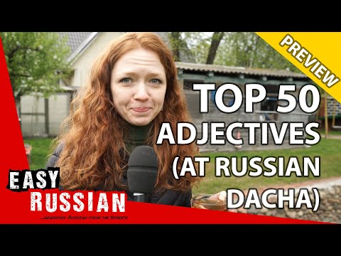Top 50 Russian adjectives that you should know (PREVIEW) | Super Easy Russian 38 photo