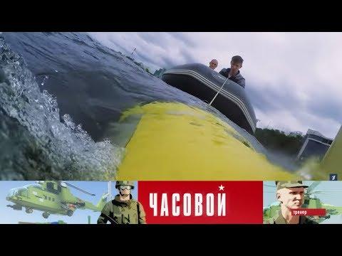Часовой. Подводные роботы. Выпуск от 23.09.2018