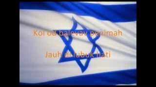 Hatikva (Indonesian and Hebrew Lyric) National Anthem of Israel