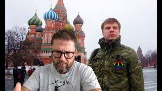 Алексей Гончаренко занят