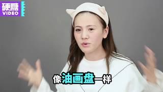 【硬糖视频】男生女生仿妆大PK!你猜谁赢了?