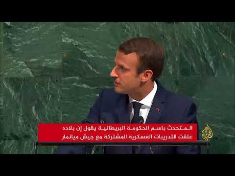 مأساة الروهينغا تفرض نفسها بالأمم المتحدة