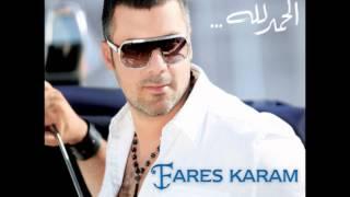 Fares Karam Bayt Bouyt 2012
