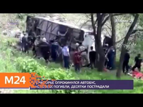 Два человека погибли в результате ДТП с автобусом в Приморье - Москва 24 photo