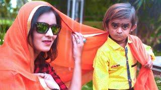 छोटू की नयी गर्लफ्रेंड | GUNDI PART-1.| Khandesh Hindi Comedy | Chotu Comedy Video