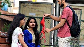 Pulling Bra From Hair Prank | AVRprankTV | Pranks in India width=