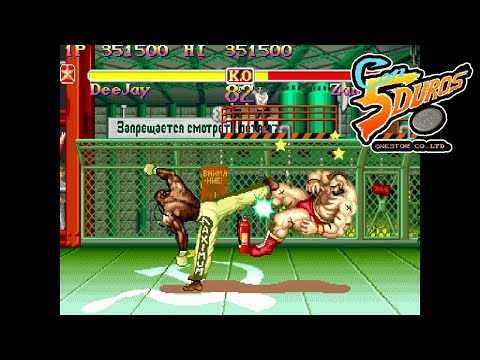 """[BIS] SUPER STREET FIGHTER 2: THE NEW CHALLENGERS (DEE JAY) - """"CON 5 DUROS"""" Episodio 120 (1cc) (CTR)"""