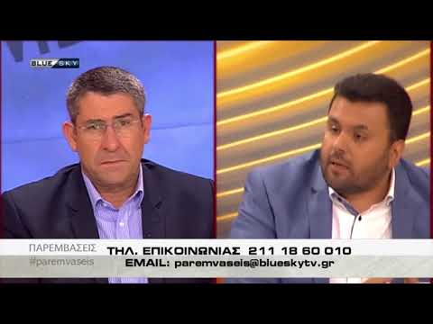 Αποστολόπουλος Πέρρος εναντίον Παυλίδη και κρατιστών