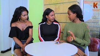 Kemalatkum - New Eritrean Comedy -  Entay kon ykon - እንታይ ኮን ይኾኑ  Part 2  (FULL) 2019